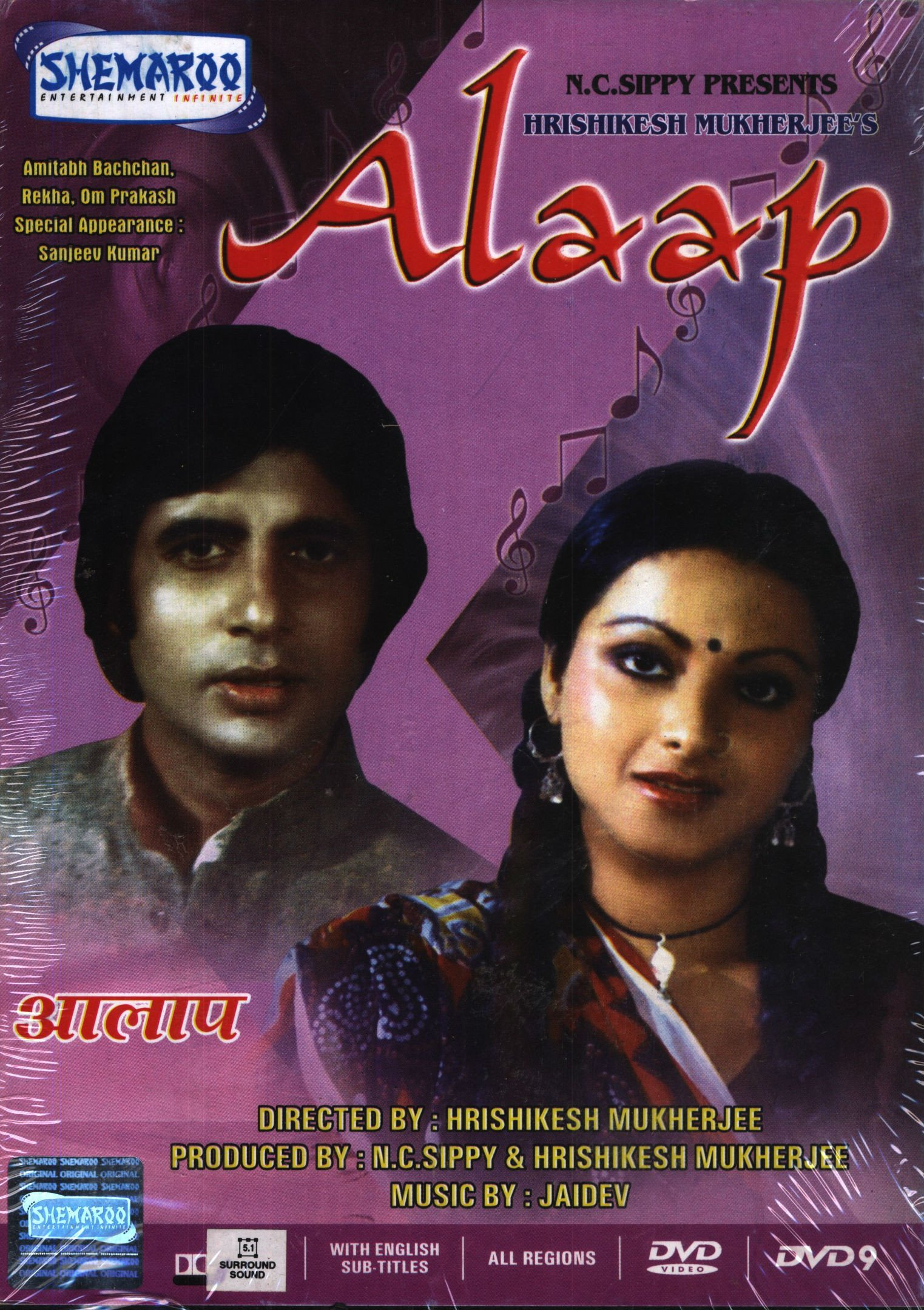 Alaap Movie Poster