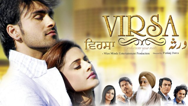 Virsa Movie Poster