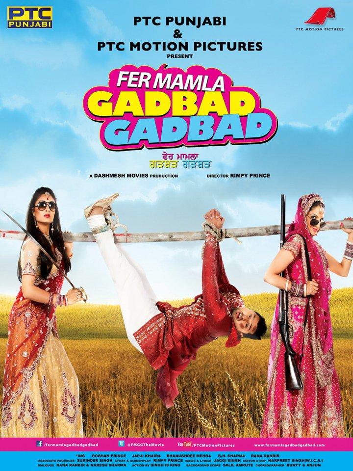 Fer Mamla Gadbad Gadbad Movie Poster
