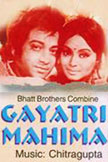 Gayatri Mahima Movie Poster