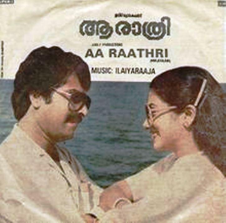 Aa Rathri Movie Poster