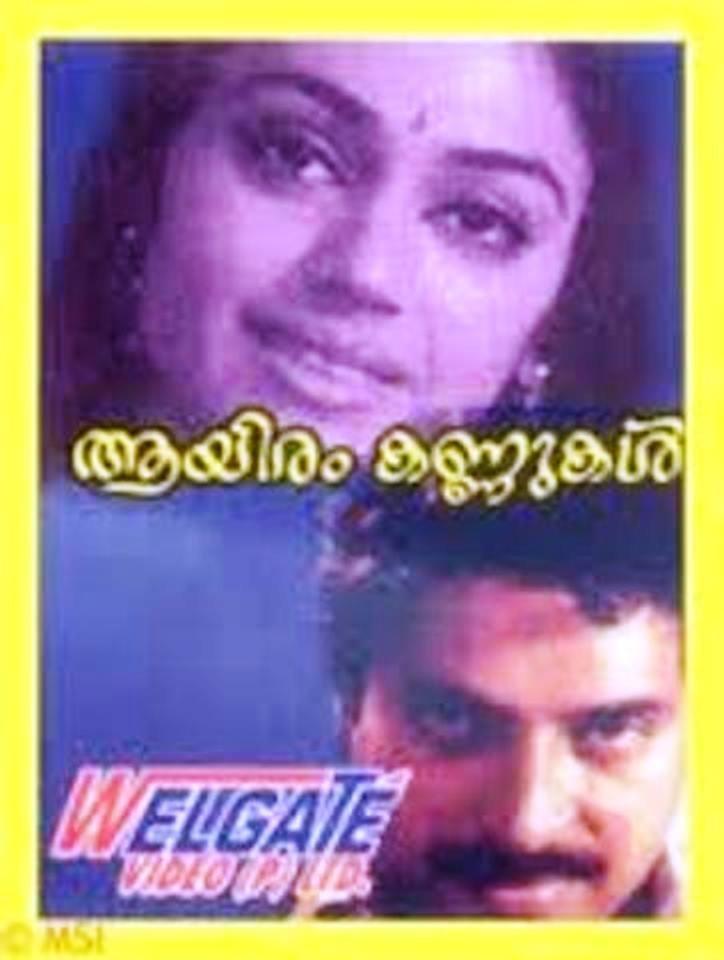 Aayiram Kannukal Movie Poster