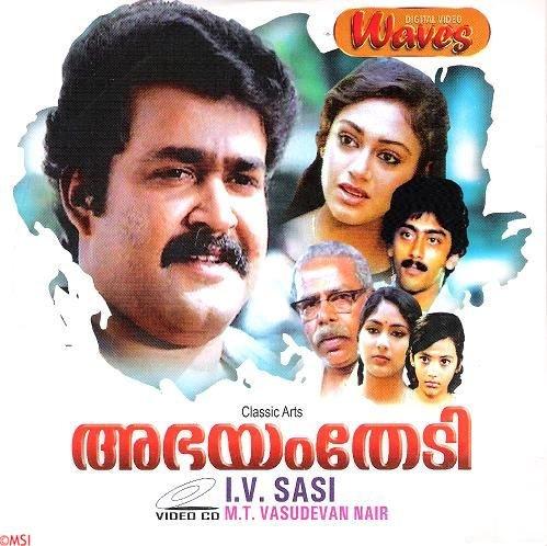 Abhayam Thedi Movie Poster