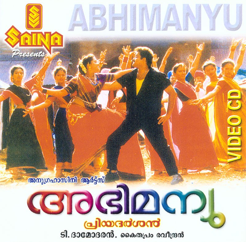 Abhimanyu Movie Poster