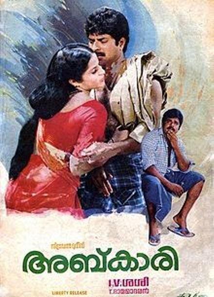Abkari Movie Poster
