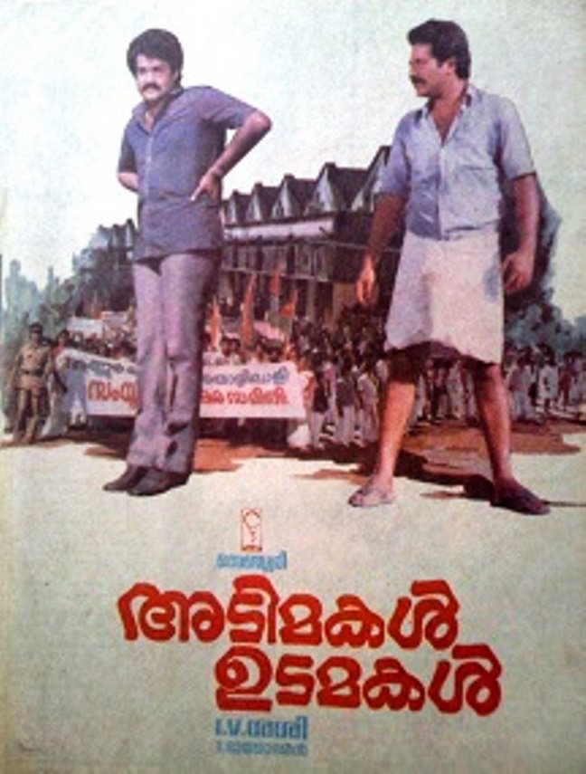 Adimakal Udamakal Movie Poster