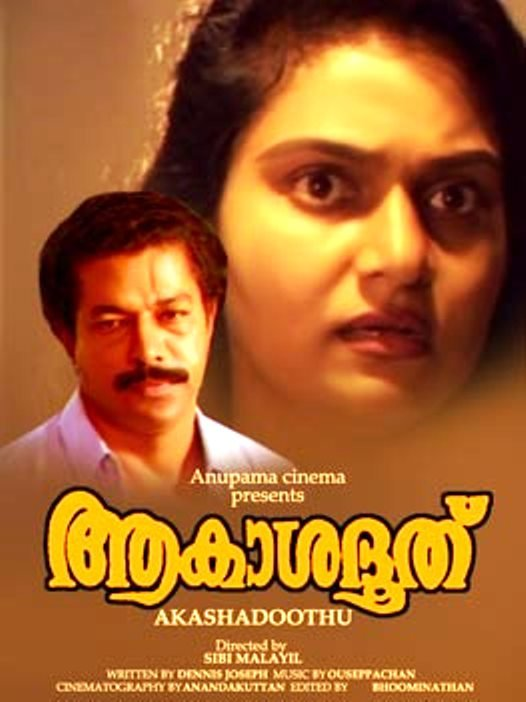 Akashadoothu Movie Poster