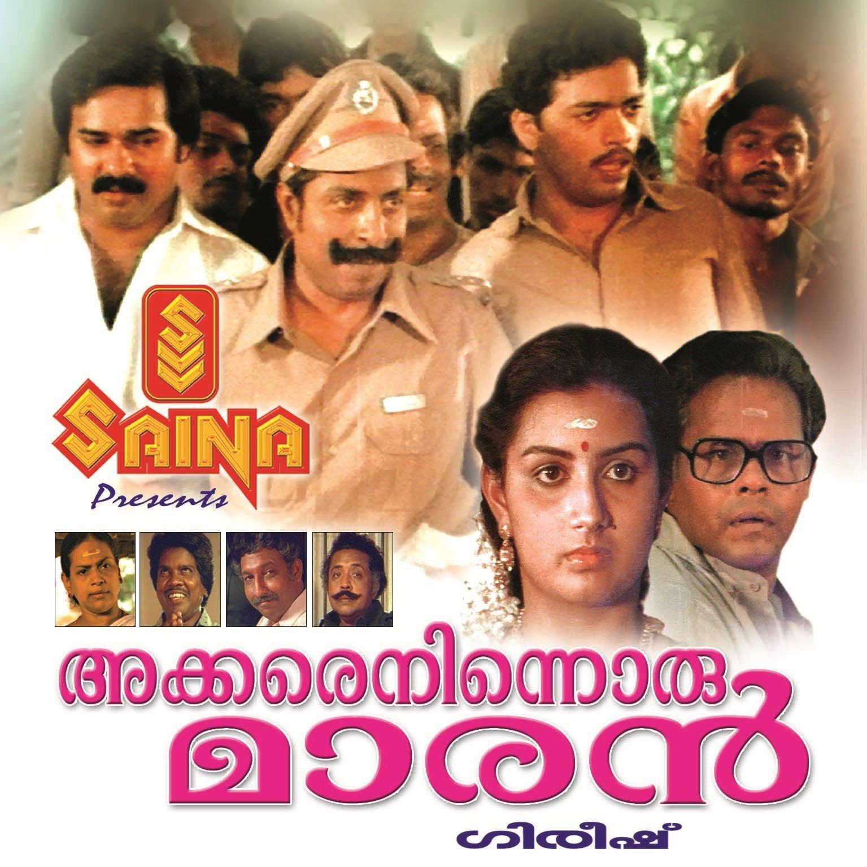 Akkare Ninnoru Maran Movie Poster