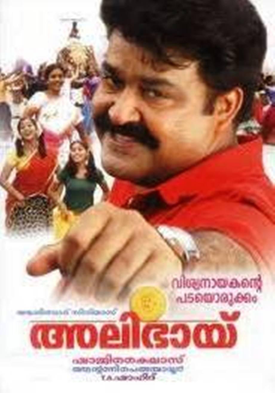 Alibhai Movie Poster