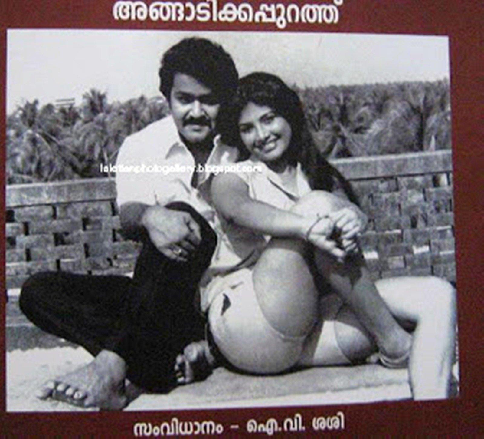 Angadikkappurath Movie Poster