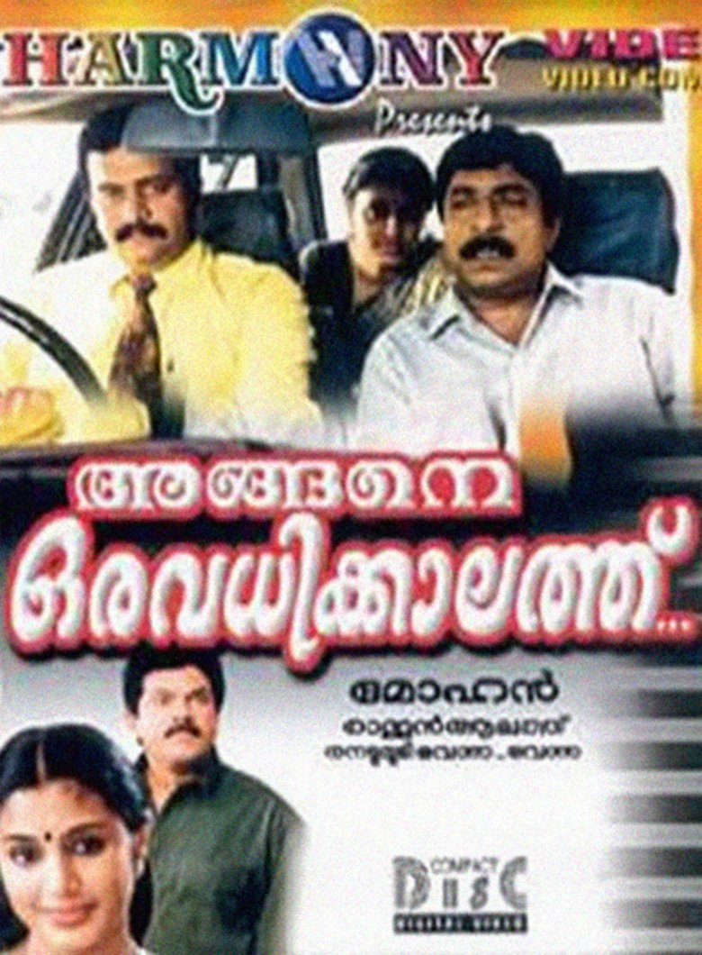 Angene Oru Avadhikkalathu Movie Poster