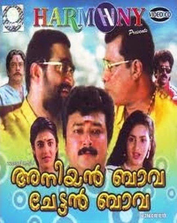 Aniyan Bava Chetan Bava Movie Poster