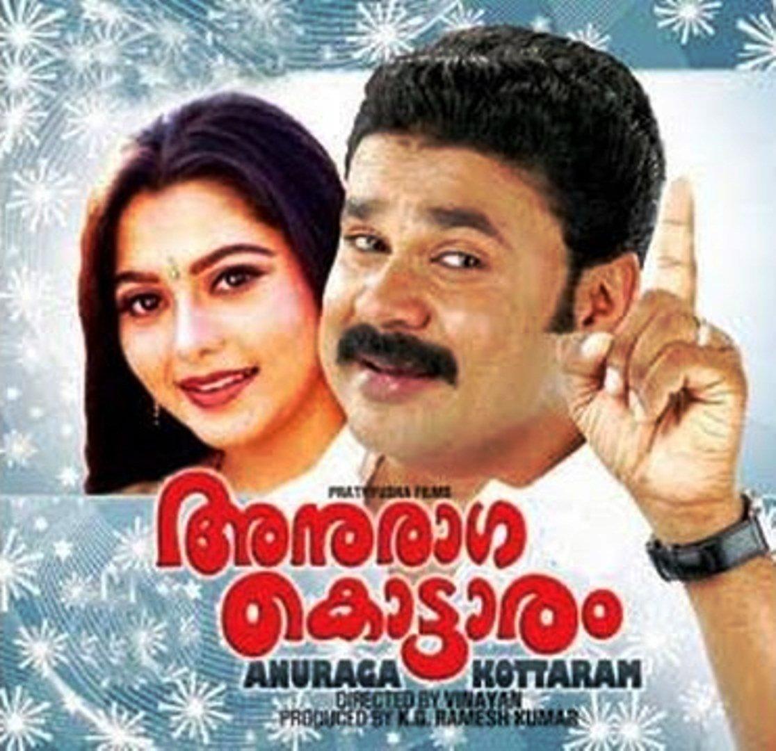 Anuragakottaram Movie Poster