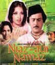 Niaz Aur Namaz Movie Poster
