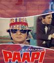 Paapi Movie Poster