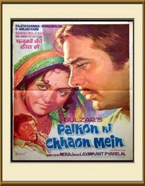 Palkon Ki Chhaon Mein Movie Poster