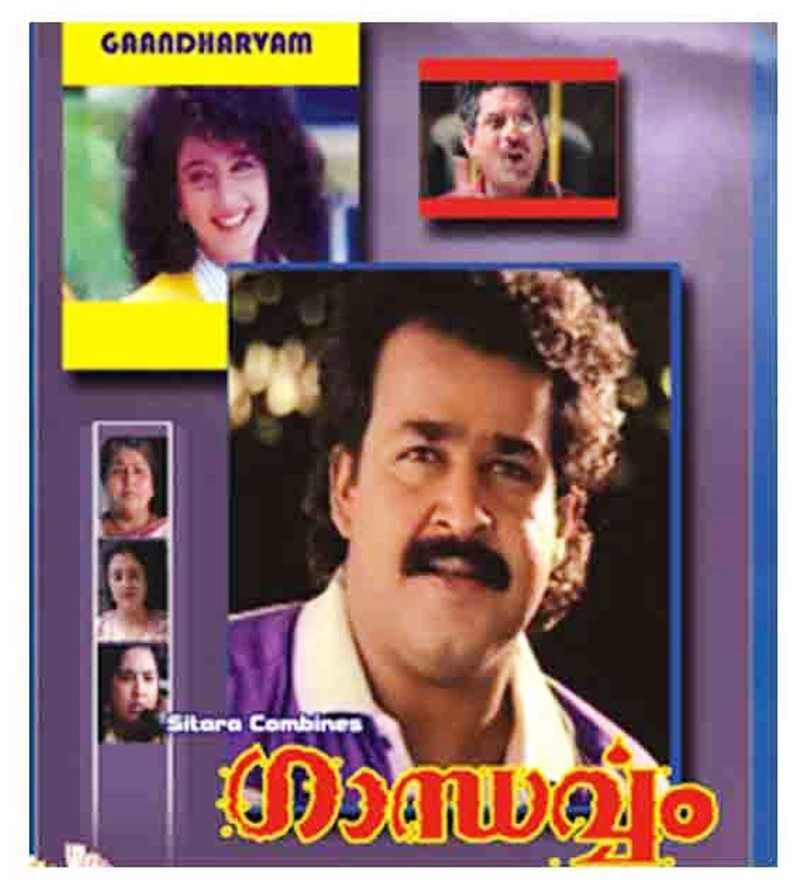 Gandharvam Movie Poster