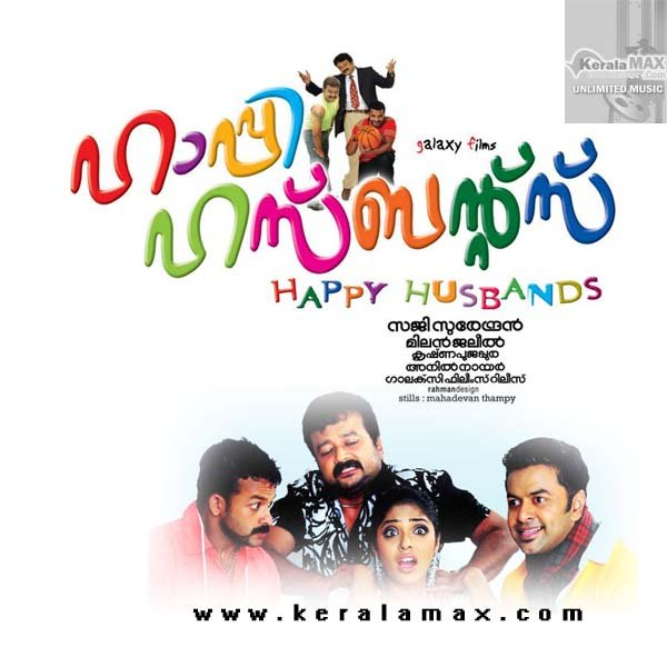 Happy Husbands Movie Poster