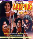 Adiyug Movie Poster