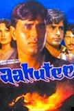 Aahuti Movie Poster