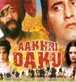 Aakhri Daku Movie Poster