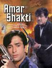 Amar Shakti Movie Poster