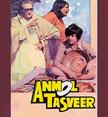 Anmol Tasveer Movie Poster