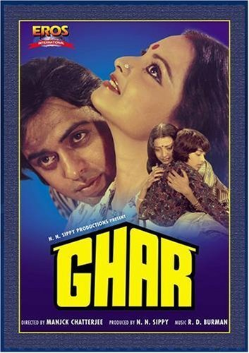 Ghar Movie Poster