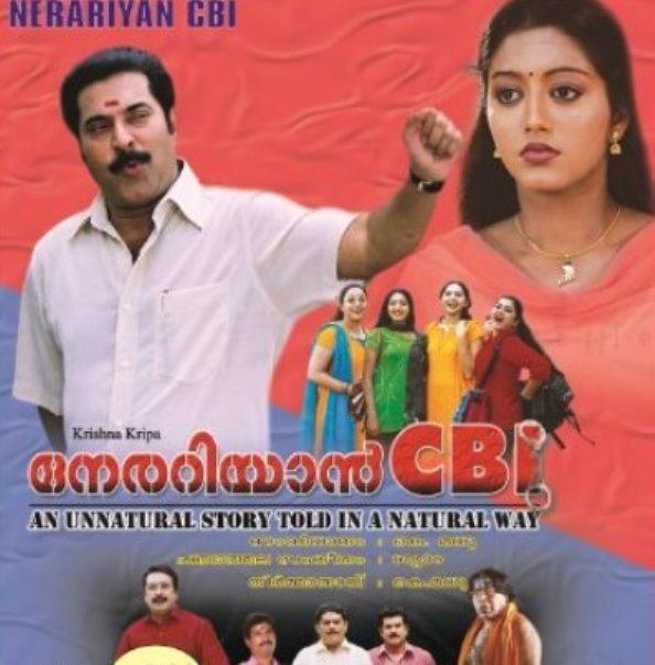 Nerariyan CBI Movie Poster