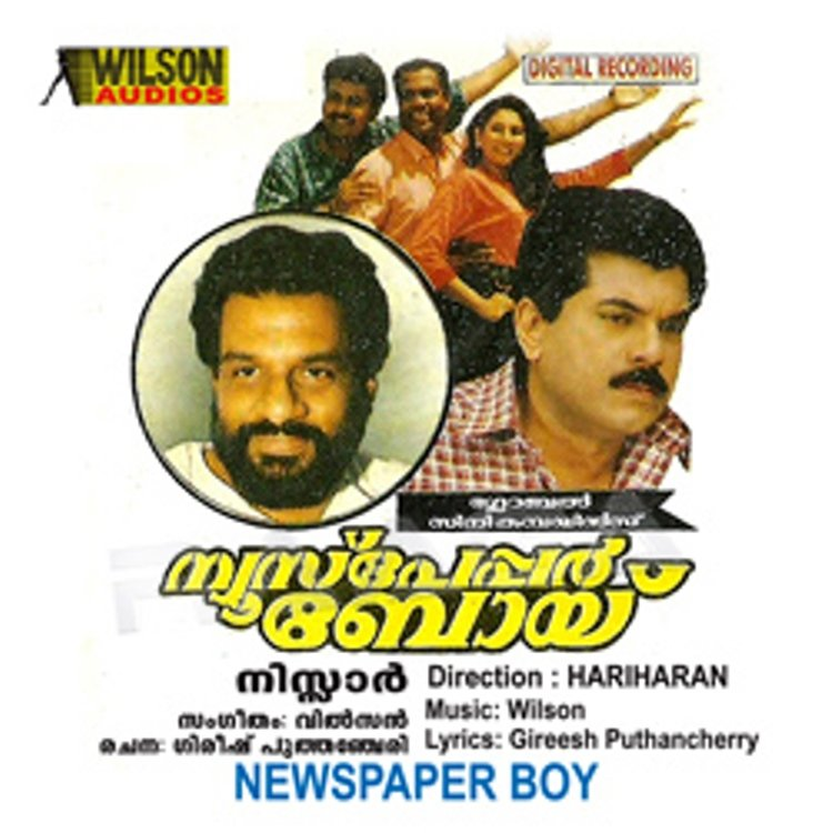 Newspaper Boy Movie Poster