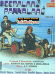 Heeralal Pannalal Movie Poster