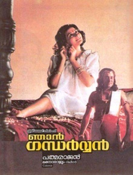 Njan Gandharvan Movie Poster