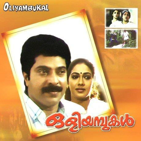 Oliyampukal Movie Poster