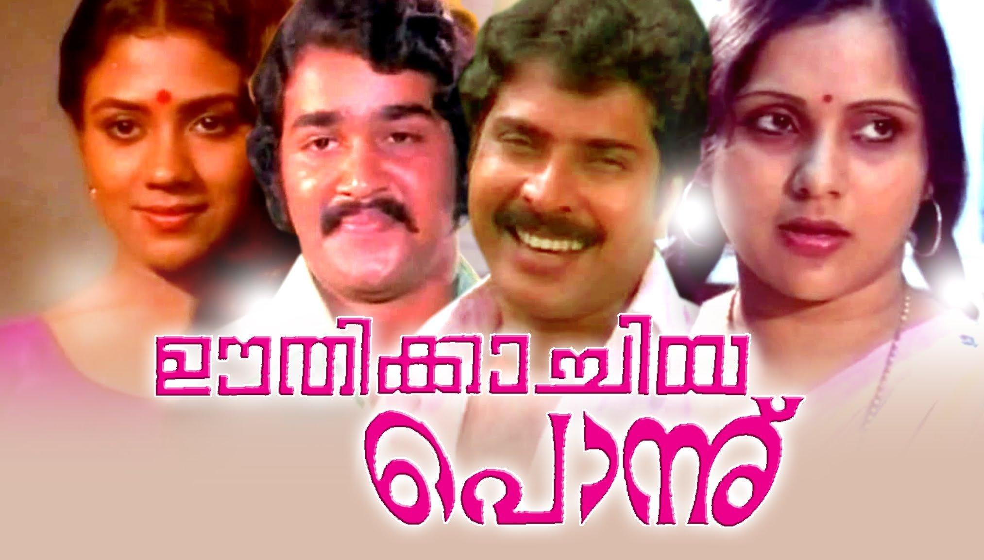 Oothikachiya Ponnu Movie Poster