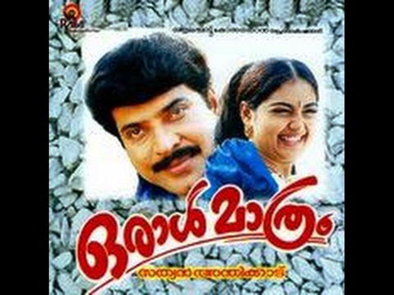 Oral Mathram Movie Poster