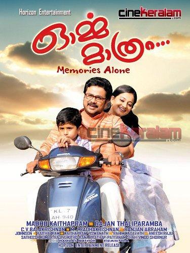 Orma Mathram Movie Poster