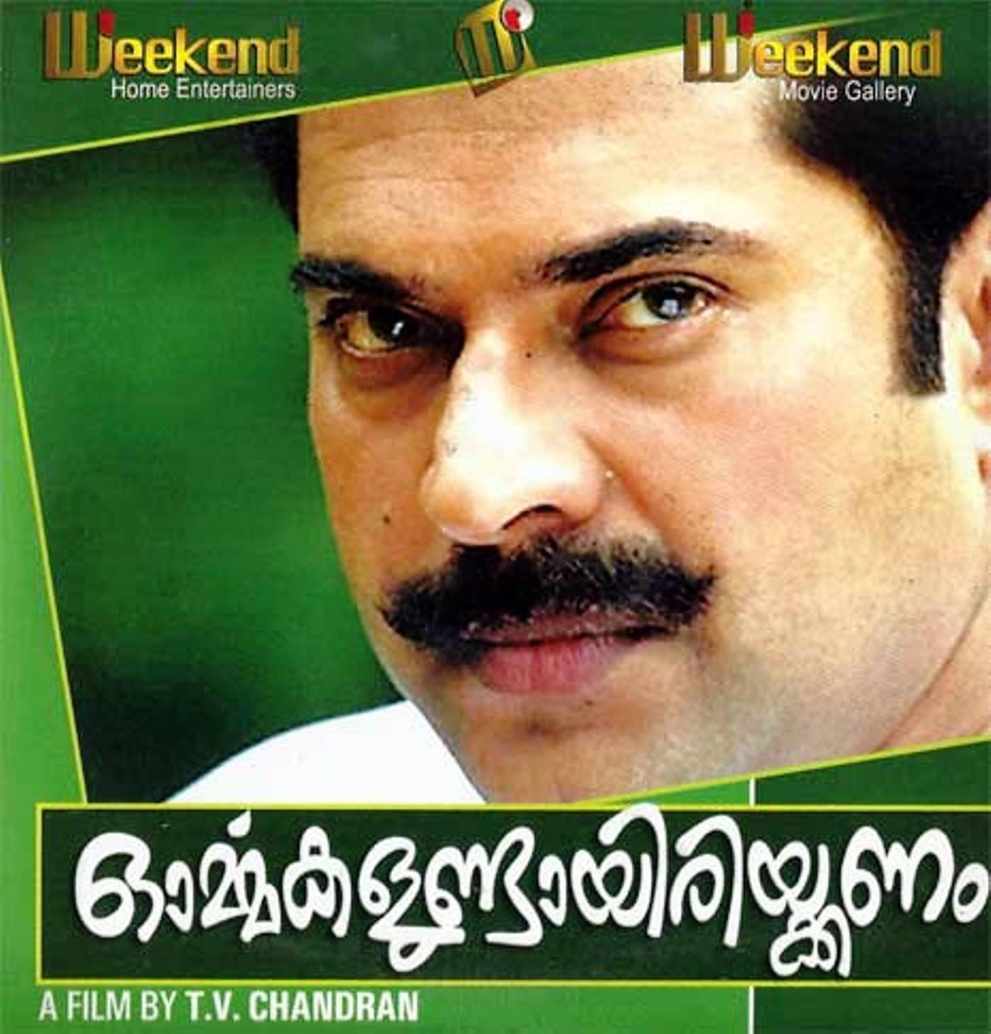 Ormmakalalundayirikanam Movie Poster