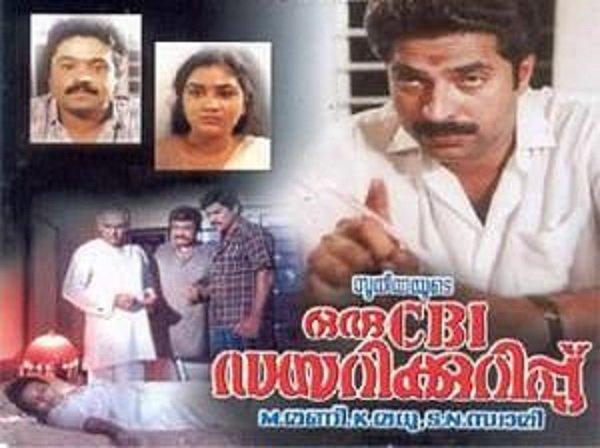 Oru CBI Diary Kurippu Movie Poster