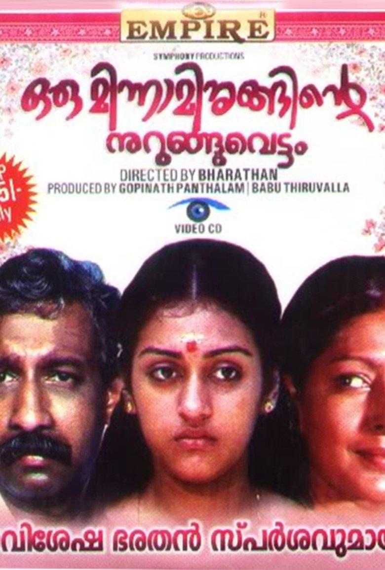 Oru Minnaminunginte Nurungu Vettam Movie Poster