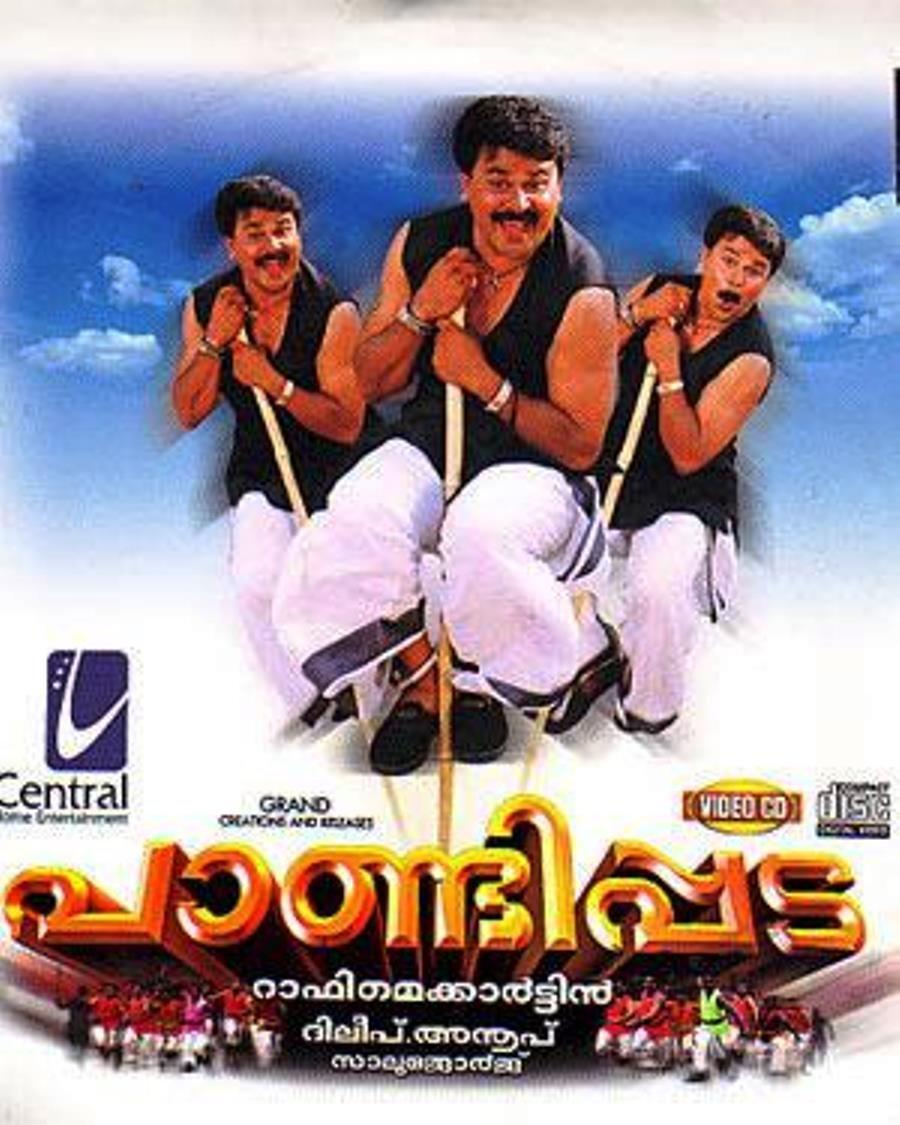 Pandippada Movie Poster