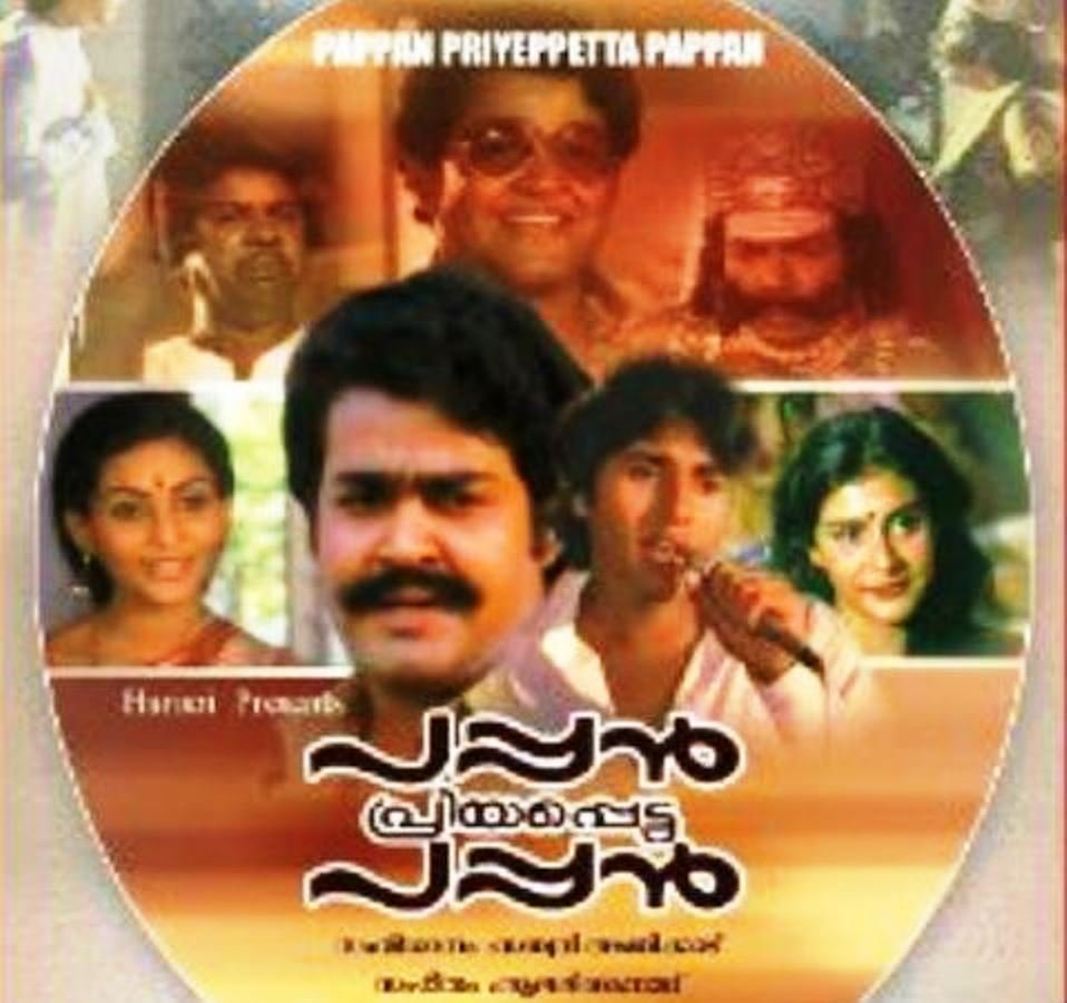 Pappan Priyappetta Pappan Movie Poster