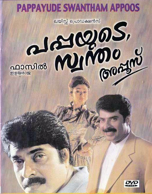 Pappayude Swantham Appoos Movie Poster