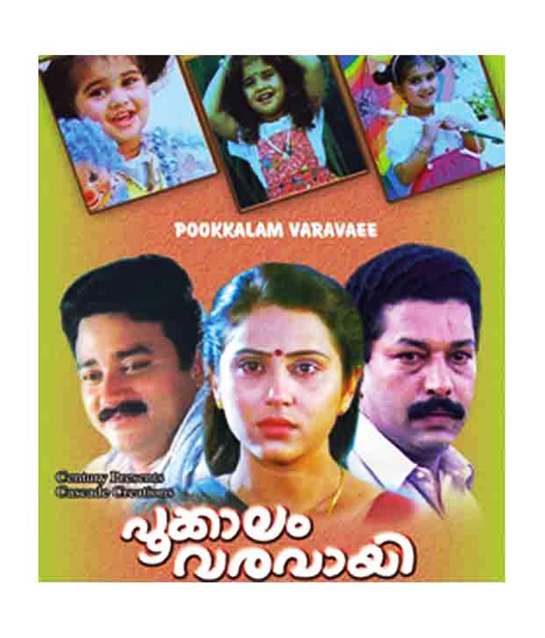 Pookkalam Varavayi Movie Poster
