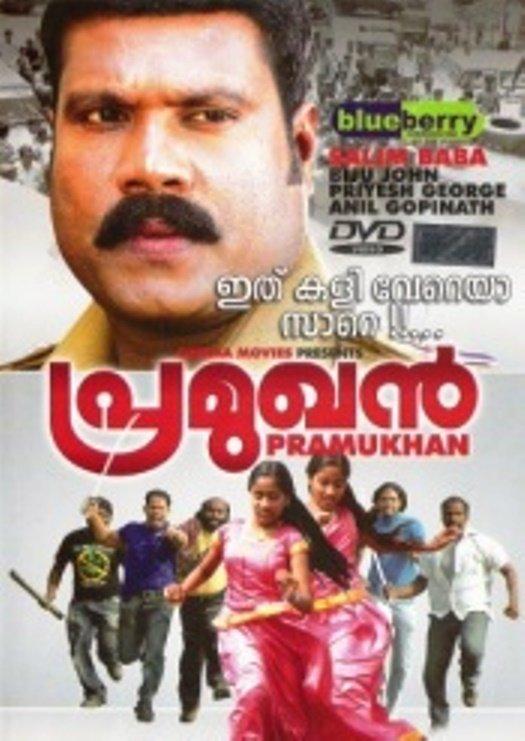 Pramukhan Movie Poster