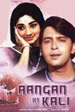 Aangan Ki Kali Movie Poster