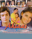 Ahsaas Movie Poster