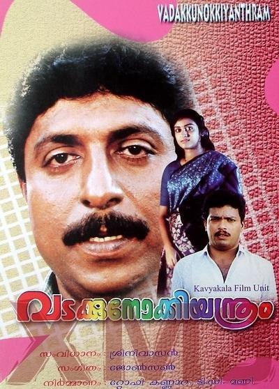 Vadakkunokkiyantram Movie Poster
