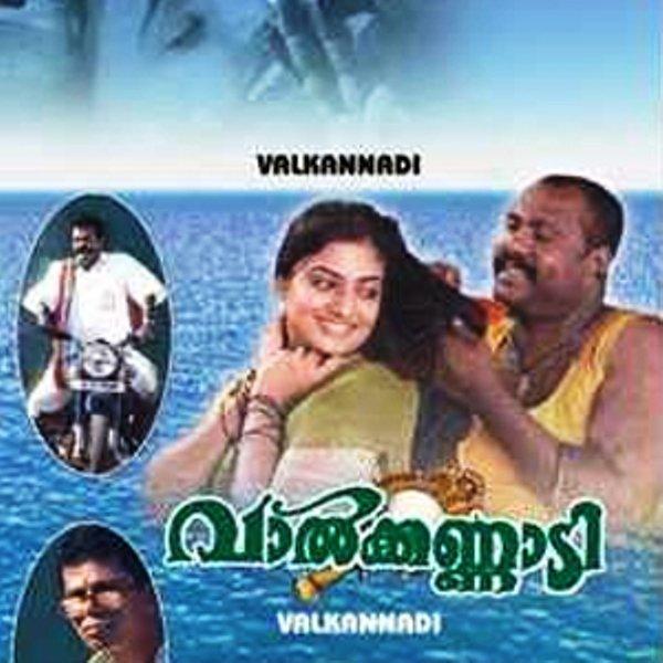 Valkannadi Movie Poster