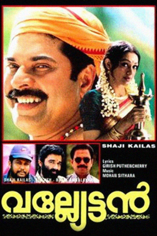 Valliettan Movie Poster
