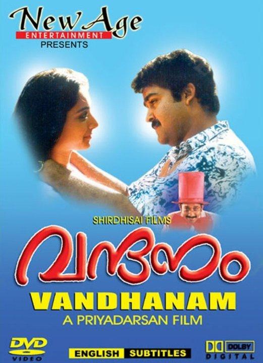 Vandanam Movie Poster